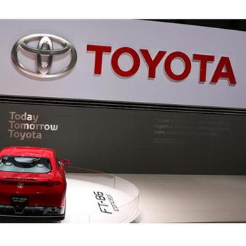 トヨタ営業益最高へ 2.7兆円.JPG