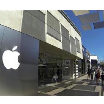 米アップルに約630億円の支払い命じる評決、特許侵害で.JPG