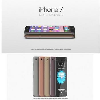 薄すぎる「iPhone 7」.JPG