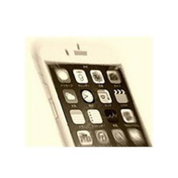 iOS狙う前例ないマルウエア.JPG